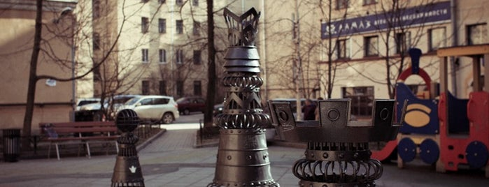 Шахматный дворик is one of Tempat yang Disimpan Газета «Бумага».