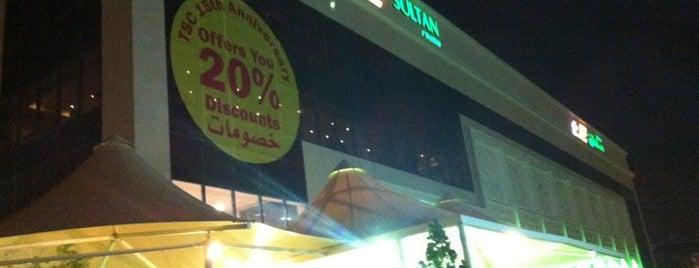 Sultan Center is one of Sureyya: сохраненные места.