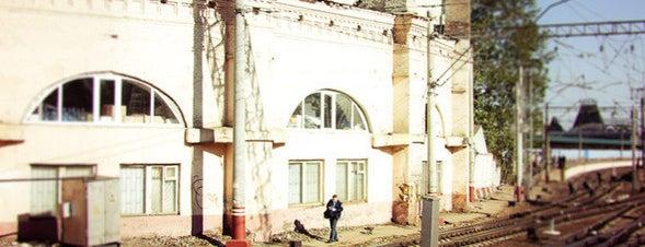 Ленинградский вокзал (ZKD) is one of Москва.