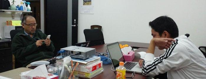 カフーツ is one of Coworking Spaces Japan.