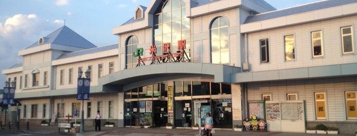 Yonezawa Station is one of JR 미나미토호쿠지방역 (JR 南東北地方の駅).