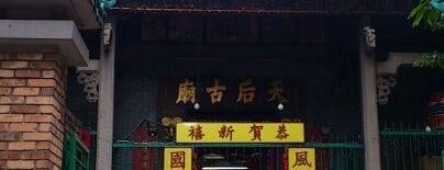 Tin Hau Temple is one of SmartTrip в Гонконг с Рауль Дюком.