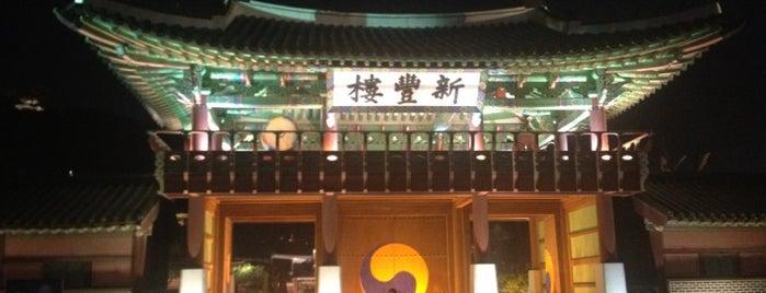 Hwaseong Haenggung Palace is one of Orte, die 블루씨 gefallen.
