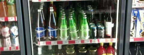 Oxxo is one of compras.
