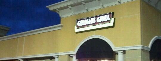Genghis Grill is one of สถานที่ที่ Stacia ถูกใจ.