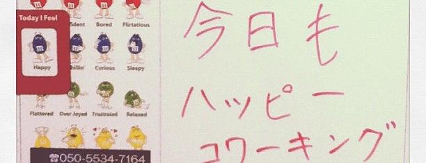 新大阪コワーキング is one of Coworking Spaces Japan.