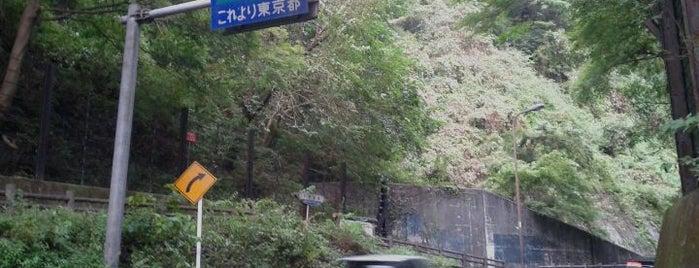 大垂水峠 is one of サイクリング大好き♥.