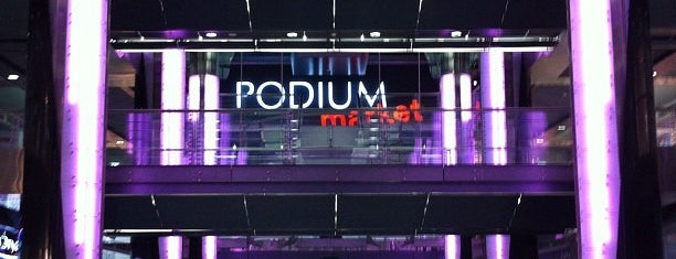 Podium Market is one of Moscow, I Love U!.