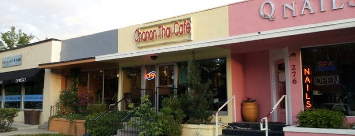 Chanon Thai Cafe is one of Salt Lake City.