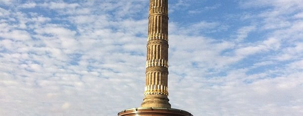 Colonna della Vittoria is one of Berlin Places To Visit.