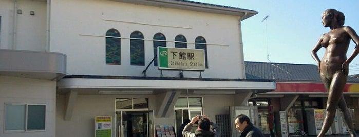 Shimodate Station is one of JR 키타칸토지방역 (JR 北関東地方の駅).