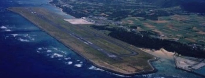 Amami Airport (ASJ) is one of Airport.