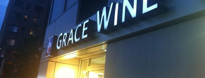 Grace Wine and Spirits is one of Mark 님이 좋아한 장소.