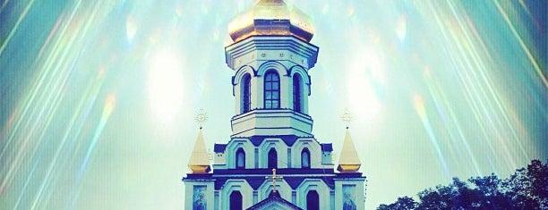 Храм-каплиця Святого апостола Андрія Первозваного is one of Интересно.