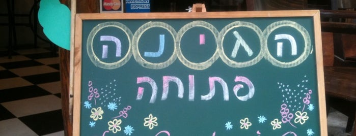 Sonya Getzel Shapira is one of We Love Tel Aviv!  #4sqCities.