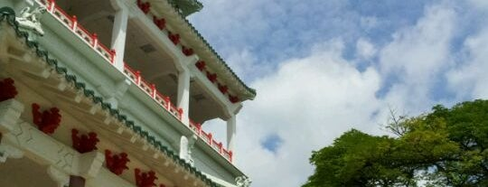Chinese Heritage Centre is one of Singapore.