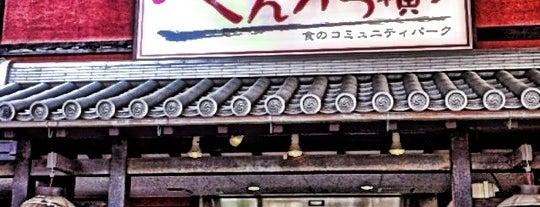 浜松べんがら横丁 is one of FAVORITE PLACE.