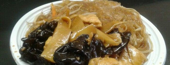 Rosticceria Cinese Tian Tian Hong is one of Posti che sono piaciuti a La.