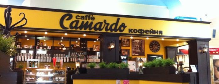 Camardo is one of Кофе Самара.