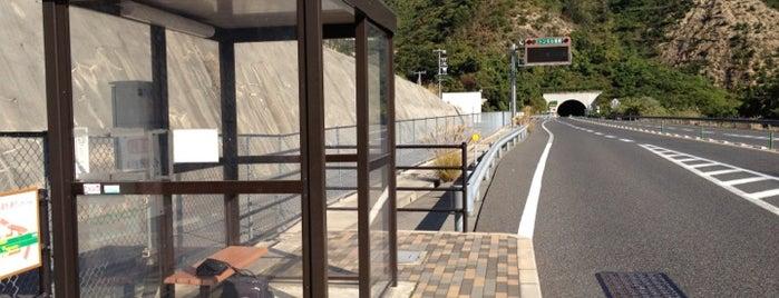 瀬戸田BS(上り) is one of 西瀬戸自動車道(しまなみ海道).