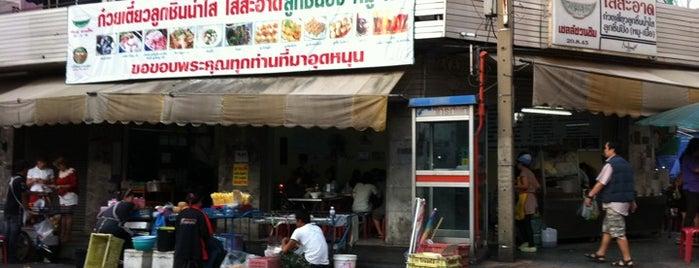 ใสสะอาด ก๋วยเตี๋ยวลูกชิ้นน้ำใส is one of Beef Noodle in Bangkok.