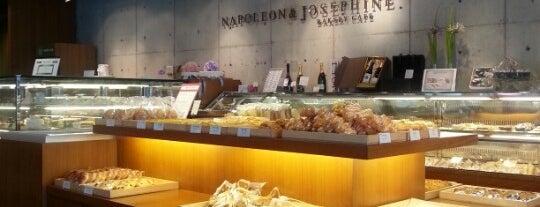 Napoleon Bakery is one of 강남.