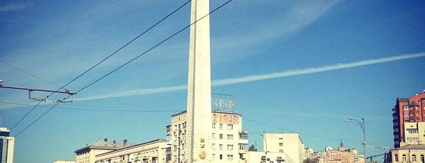 Площадь Победы is one of Kiev_travel.