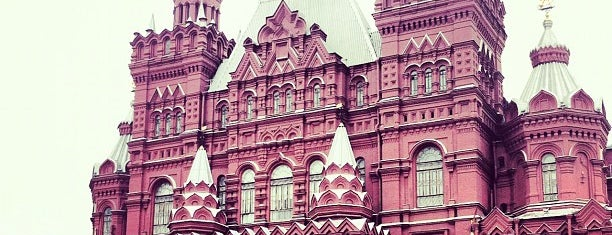 The State Historical Museum is one of Moscow.