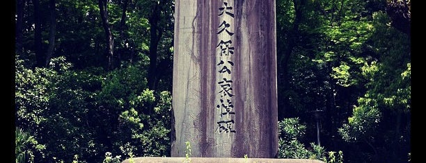 Shimizudani Park is one of 西郷どんゆかりのスポット.