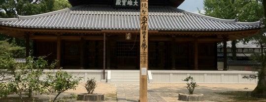 Shofuku-ji Temple is one of Ricky 님이 좋아한 장소.