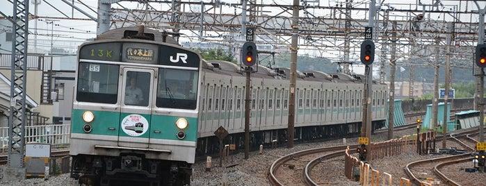 Kanamachi Station is one of Masahiro'nun Beğendiği Mekanlar.