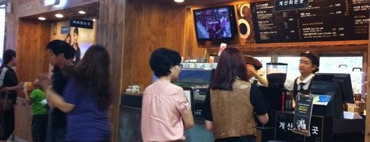 Caffé bene is one of Yaxaiira 님이 좋아한 장소.