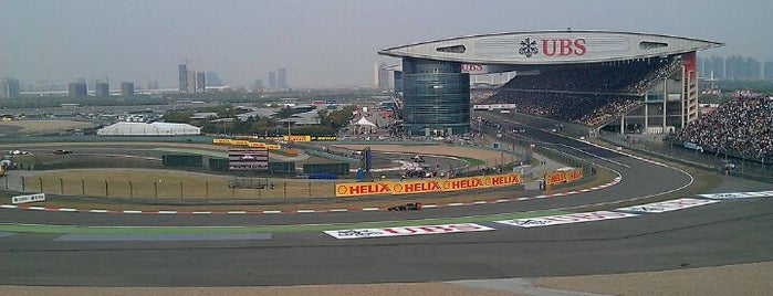 Shanghai International Circuit is one of Formula One Track 2014.