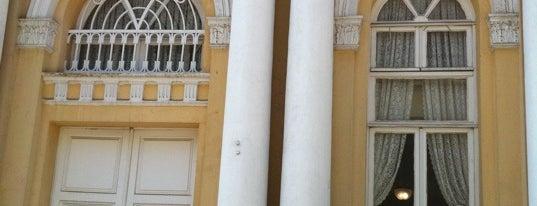Turkiye Yazarlar Sendikasi Edebiyat Muzesi is one of Türkiye'de Bulunan 25 Edebiyat Müzesi.