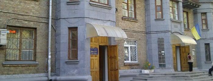 Їдальня is one of Sviatoslav'ın Kaydettiği Mekanlar.