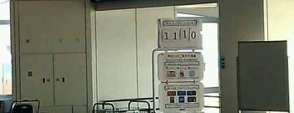 Gate 69 is one of 羽田空港 第2ターミナル 搭乗口 HND terminal2 gate.