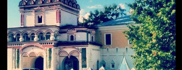 Иосифо-Волоцкий монастырь is one of Всяко.