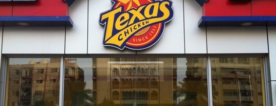 Texas Chicken is one of Fatma 님이 좋아한 장소.