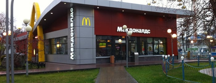 McDonald's is one of Lieux qui ont plu à Alexander.