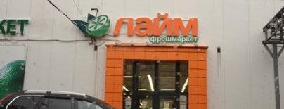 Лайм is one of Худшие места Санкт-Петербурга!.
