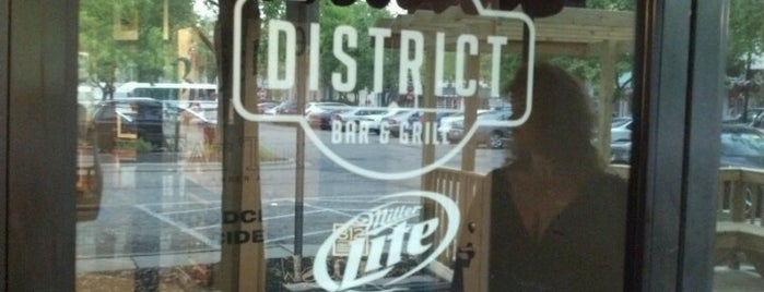 District Bar & Grill is one of Illinois' Music Venues.