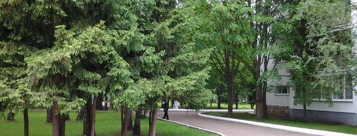 Heliopark Thalasso is one of Lugares favoritos de Павел.