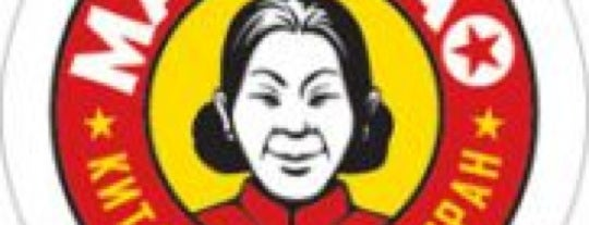 Мама Тао is one of Restaurants.