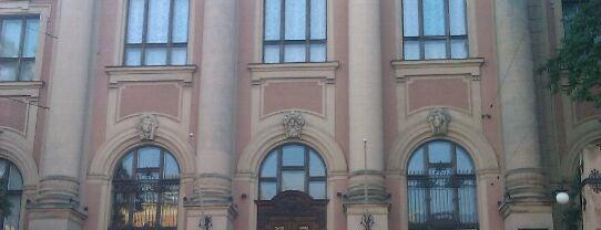 Latvijas Nacionālais mākslas muzejs is one of Riga.