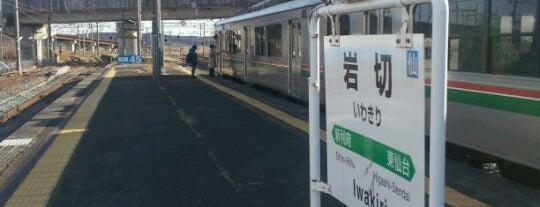 Iwakiri Station is one of JR 미나미토호쿠지방역 (JR 南東北地方の駅).