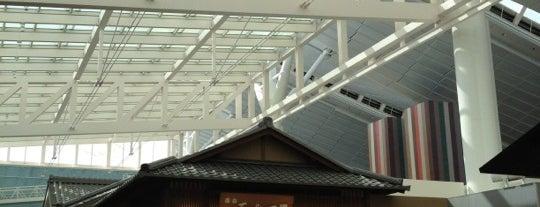 Terminal 3 is one of Singapore/シンガポール.