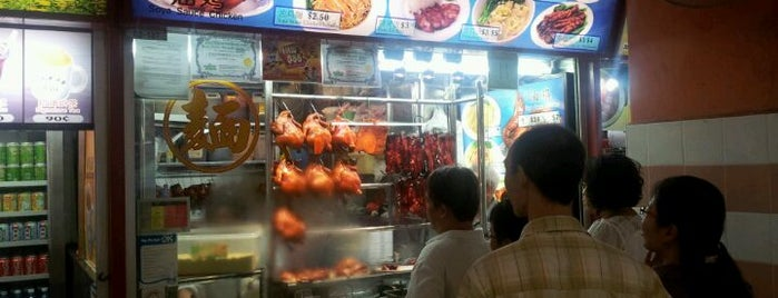 Hong Kong Soya Sauce Chicken Rice & Noodle is one of To-Do in Singapore.