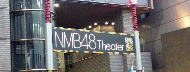 NMB48 Theater is one of SC/Osaka + Kyoto.