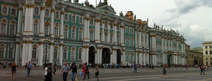 Hermitage Museum is one of St Petersburg.