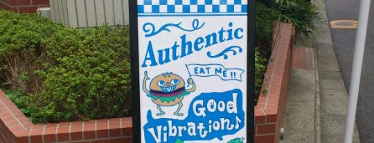 Authentic is one of Greater Tokyo Eats.